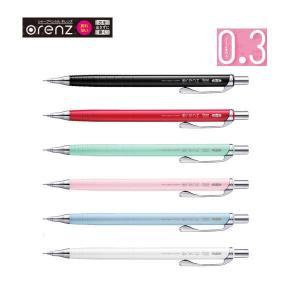 メール便対応可 ぺんてる シャープペンシル orenz オレンズ 0.3mmのシャーペン XPP503|bunbouguyasan-honpo