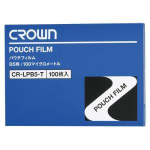 メール便対応不可 クラウン パウチフィルムB5 100マイクロメートル 100枚入り CR-LPB5-T|bunbouguyasan-honpo