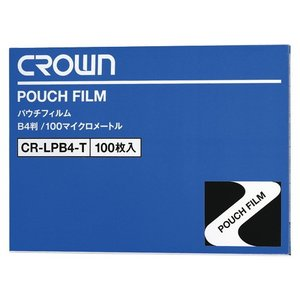 メール便対応不可 クラウン パウチフィルムB4 100マイクロメートル 100枚入り CR-LPB4-T|bunbouguyasan-honpo