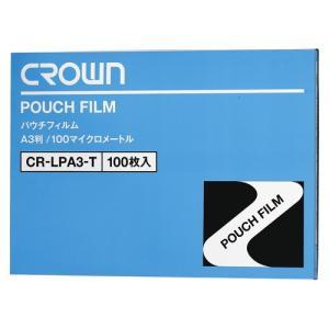 メール便対応不可 クラウン パウチフィルムA3 100マイクロメートル 100枚入り CR-LPA3-T|bunbouguyasan-honpo