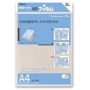 メール便対応不可 アスカ ラミネーターフィルムA4 20枚入り BH-113|bunbouguyasan-honpo