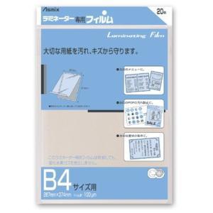 メール便対応不可 アスカ ラミネーターフィルムB4 20枚入り BH-114|bunbouguyasan-honpo