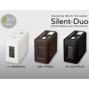 製品名 デスクサイドマルチシュレッダーメーカー KOKUYO品番 KPS-MX100サイズ W180...