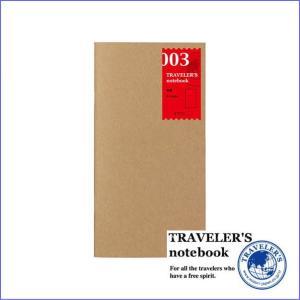 メール便対応可 midori ミドリ TRAVELER'S notebook トラベラーズノート 003 リフィル 無罫 レギュラーサイズ 14247006 bunbouguyasan-honpo