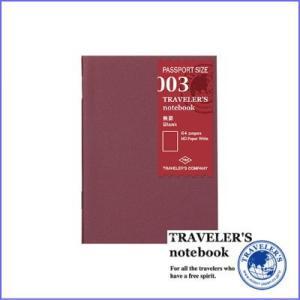 メーカー ミドリ品名 TRAVELER'S notebook(トラベラーズノート)」専用「無罫」リフ...