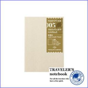 メーカー ミドリ品名 TRAVELER'S notebook(トラベラーズノート)」専用「無罫」軽量...