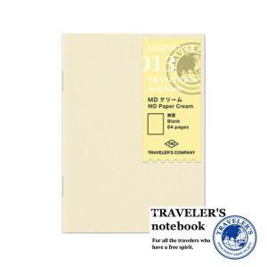 メーカー ミドリ 品名 TRAVELER'S notebook(トラベラーズノート)」専用 MD用紙...