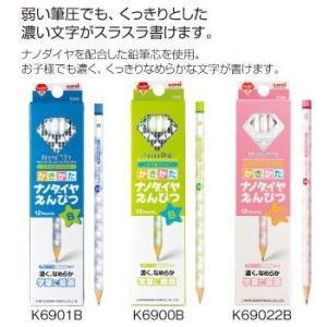 メール便対応可 三菱鉛筆 ナノダイヤえんぴつ K690|bunbouguyasan-honpo