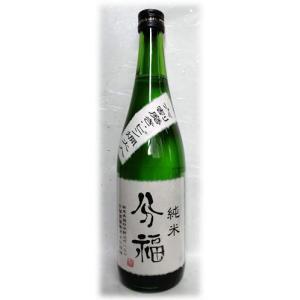 純米(ビン燗火入れ)720ml bunbukushuzou