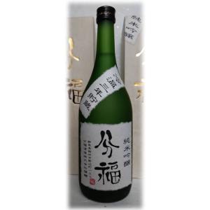 純米吟醸 冷温3年貯蔵 720ml bunbukushuzou
