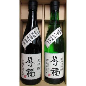 分福家飲み「大吟醸」コース 720ml2本(令和3年限定企画) bunbukushuzou