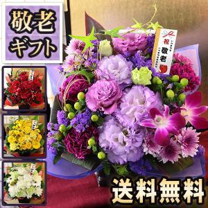 母の日ギフト 早割特典付 ローズ 人気品種 紫陽花 花束 L...