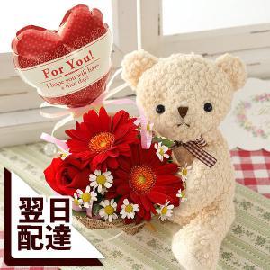 【誕生日プレゼント ギフト 女性 花】花束「ハピネス・メッセンジャー」|bunbunbee