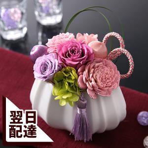 【お供え 花 お供えの花 お悔み 供花 仏花 枯れない供花】プリザーブドフラワー|bunbunbee