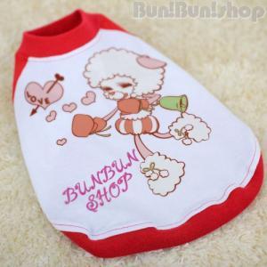 ラム&ラブ2 犬服ラグランTシャツ bunbunshop 04