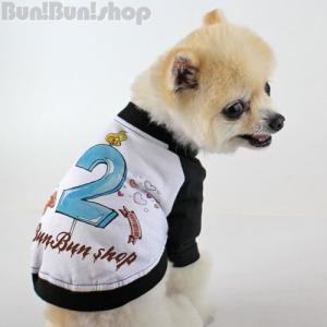 新ナンバー2 犬服ラグランT|bunbunshop