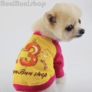 新ナンバー3 犬服ラグランT|bunbunshop