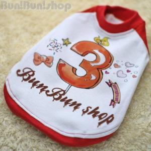 新ナンバー3 犬服ラグランT|bunbunshop|02