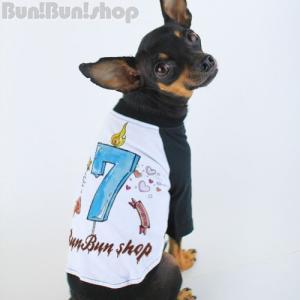 新ナンバー7 犬服ラグランT|bunbunshop