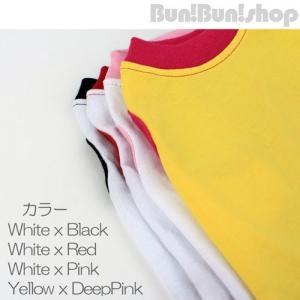 新ナンバー1タンク 犬服タンクトップ|bunbunshop|05