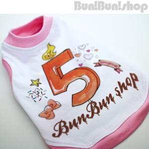 新ナンバー5タンク 犬服タンクトップ|bunbunshop