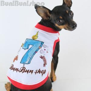 新ナンバー7タンク 犬服タンクトップ|bunbunshop