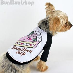 ショートケーキ 犬服ラグランT|bunbunshop