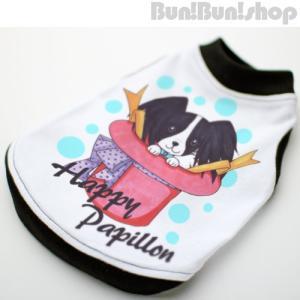 ハッピーパピヨンtank 犬服タンクトップ|bunbunshop