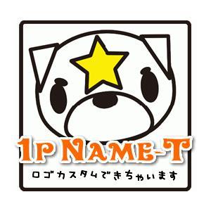 ワンポイント☆ロゴ|bunbunshop