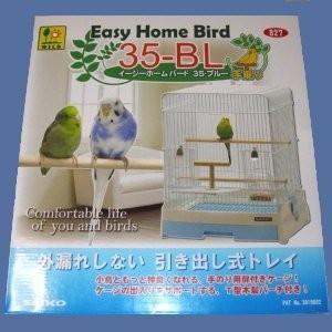 【SANKO】イージーホームバード35-BL|bunchoya