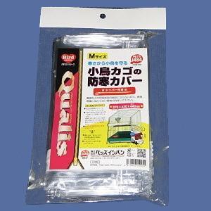 【イシバシ】防寒カバーM(ジッパー付き)|bunchoya