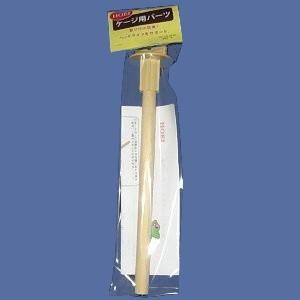 【HOEI】止り木ホールダー250mm(直径1.5cm) bunchoya