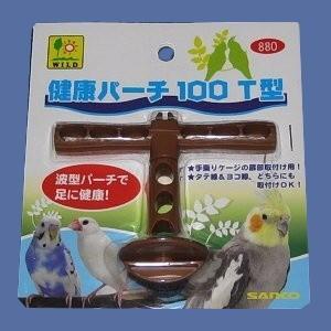【SANKO】健康パーチ100T型|bunchoya