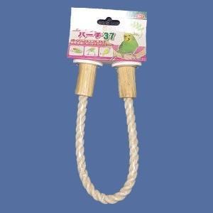 【SANKO】ロープパーチ 37|bunchoya