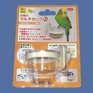 【SANKO】小鳥のマルチカップ ミニ|bunchoya