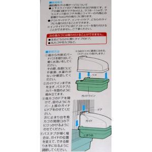 【スドー】外掛式バードバス|bunchoya|04