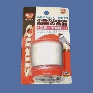 【イシバシ】陶器の食器|bunchoya