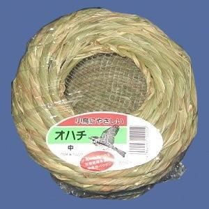 【KAWAI】フゴ(オハチ)|bunchoya