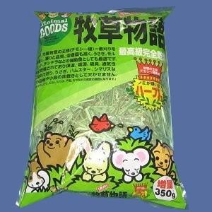 【マルカン】牧草物語 350g|bunchoya