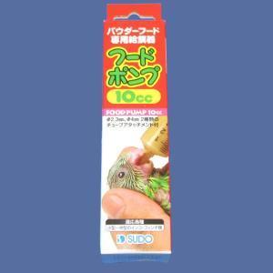 【スドー】フードポンプ10cc(ml)|bunchoya