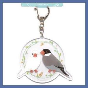 【トーシンパック】pi: アクリルキーホルダー(文鳥)|bunchoya