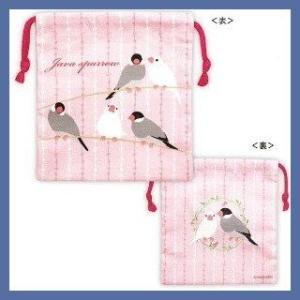 【トーシンパック】pi: 巾着(文鳥)|bunchoya