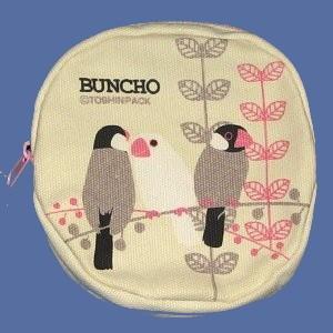 【トーシンパック】pi:丸ポーチ 旧バージョン(文鳥)|bunchoya