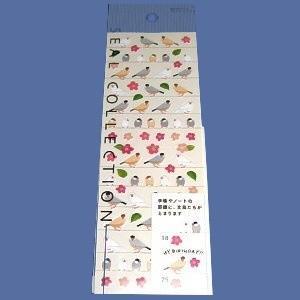 【デザインフィル】シール3002 小さな文鳥|bunchoya