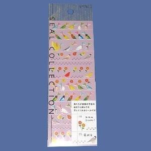 【デザインフィル】シール3845 長期トリ|bunchoya