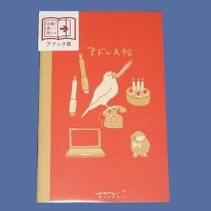 【デザインフィル】ノートミニ(アドレス) トリ|bunchoya