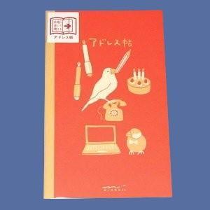 【デザインフィル】ノートA6スリム(アドレス) トリ|bunchoya
