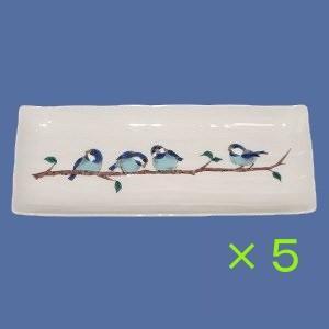【青郊窯】九谷焼8号長角皿5枚セット 山雀(やまがら)|bunchoya