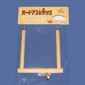 鈴付きの木製ブランコです。  【サイズ】16cm×16cm