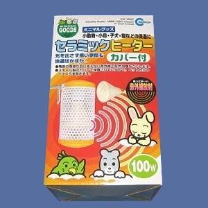 【マルカン】セラミックヒーター100W(カバー付)|bunchoya